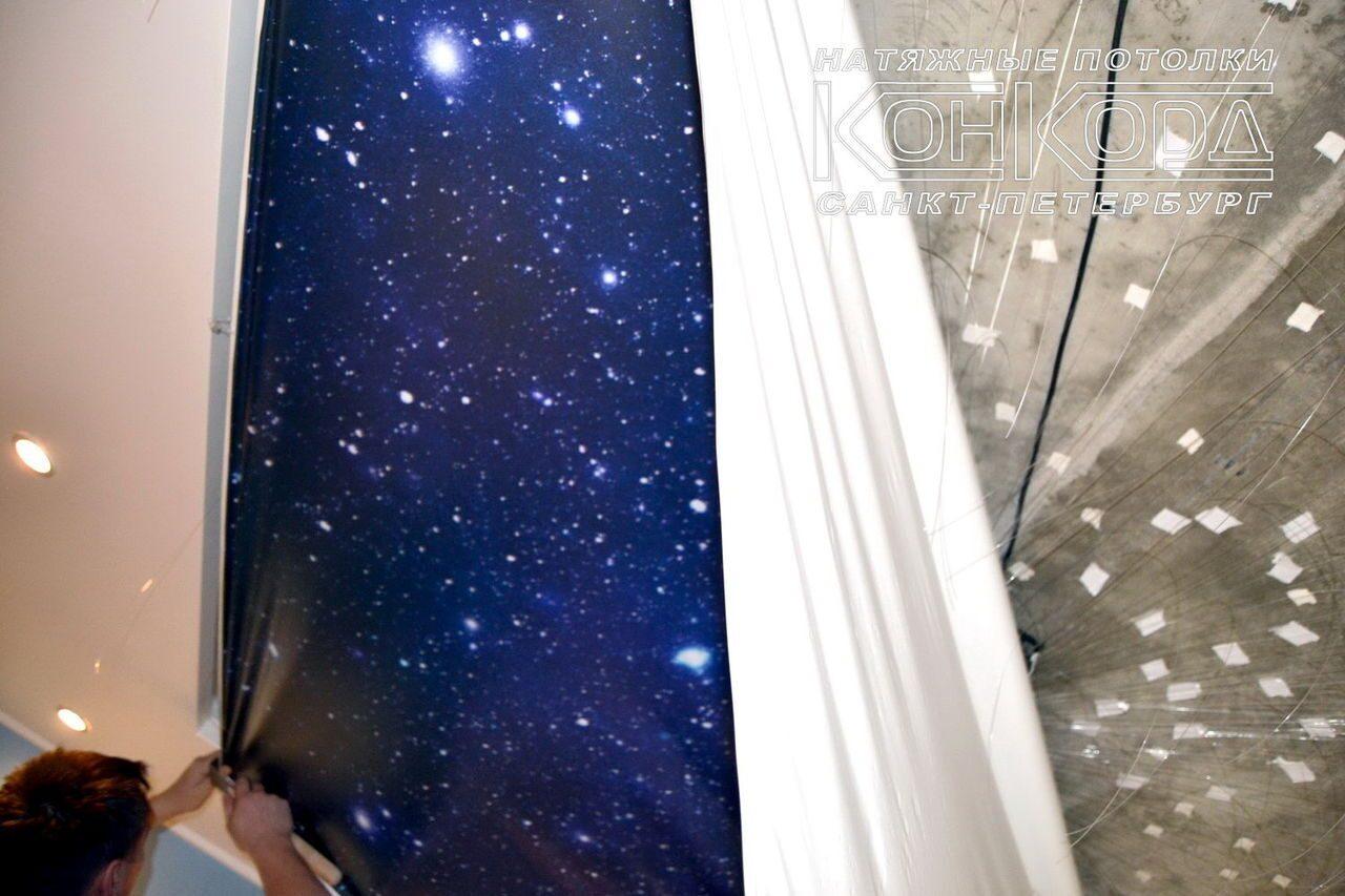 Звездное небо на фото как сделать